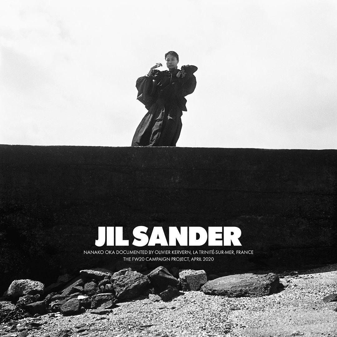 Jil Sander: La marca vuelve a cooperar con la popular cadena de tendencia nipona 7